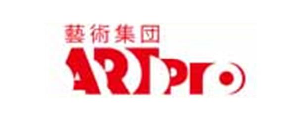 芸術集団ARTPRO