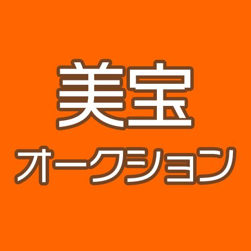 (株)美宝オークション